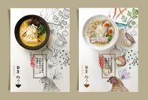 Noodle Presentation