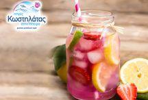 Infused water / Συνταγές για ροφήματα
