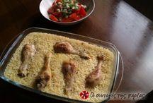 Συνταγές / φαγητα που θα ήθελα να δοκιμάσω