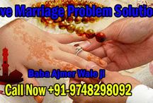 Love Marriage Problem Solution | Call Now +91-9748298092 | India