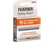 Feather Razor Blades / At Atlanta Barber and Beauty Supply, we have been the best selling barber supply store for over 70 years.  #ABBS #Atlanta #Barber #supplies #razor #blades #feather #styling #nape #double #edge