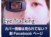 11.ソーシャルメディア関連記事 / 【WEB戦略】ソーシャルメディアに関する記事です http://www.7korobi8oki.com http://www.7korobi8oki.com/contents-marketing/