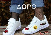 Sneakers Λευκό με Σχέδια