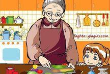 Γιατροσόφια της γιαγιάς