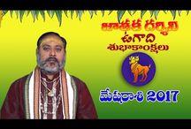 Jathaka Darshini Year- 2017-18