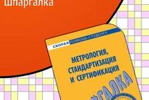 О бизнесе популярно FB2, EPUB, PDF / Скачать книги О бизнесе популярно в форматах fb2, epub, pdf, txt, doc
