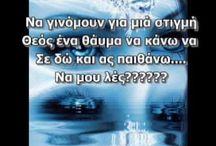 ΑΝΤΩΝΗΣ ΡΕΜΟΣ