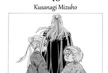Manga Akatsuki No Yona Chapter 71 Bahasa Indonesia
