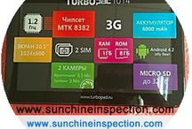 electronic products inspection service