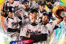野球教室ポスター