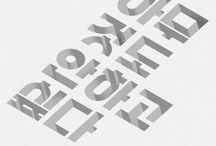 Graphic/Typo/design