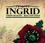 Творческая мастерская INGRID