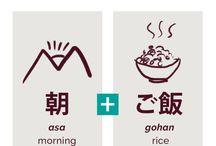 Nihongo! :3