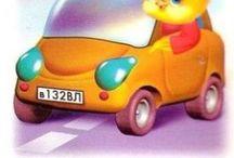 Транспорт / Стихи про транспорт, Загадки про транспорт, Раскраски по правилам дорожного движения,  Раскраски. Транспорт, Правила дорожного движения в стихах, Стихи о правилах дорожного движения, Автомобильная азбука для детей