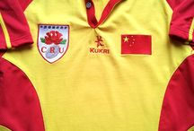 Classic China Rugby Shirts / Official vintage China rugby shirts from the past 30 years. Memorable jerseys from tournaments and seasons of yesteryear. Hundreds of shirts in store - Worldwide shipping   Free UK delivery