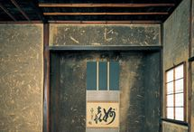 Tea ceremony rooms, 茶室 / Pics for tea ceremony rooms, it will be varied from shoin to hojo