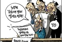 cartoon / by 경향신문