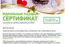 Futurebit Portfolio / Портфолио писем разработанных агентством Futurebit.ru