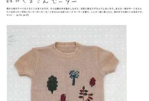 Embroidery eBook