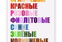 RUSSKII / Ахах - ЭтО рУсСкИй
