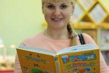 Арзамас: библиотекари