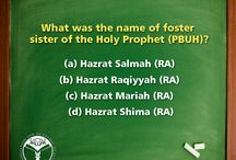 AFAQ Quizes / AFAQ Educational Quizes