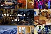 Hotels ~ Отели