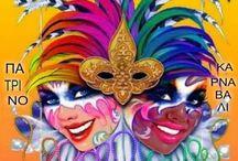 Καρναβάλι-αμφίεση-κλόουν-μάσκες-μακιγιάζ
