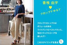 GU 2015 Summer / Styling:keiko hitotsuyama