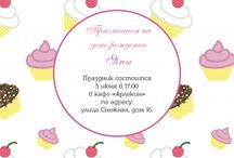 Kids invitations / Kids invitations of our own design