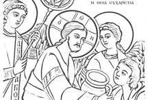 Teaching Orthodoxy and Religion