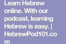 Israel - Hebrew online