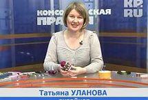 вышевка лентами с Татьяной Улановой