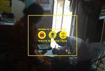 Social Activity of GK Dutta