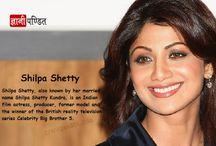 Shilpa Shetty biography in Hindi