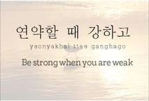 korea quotes
