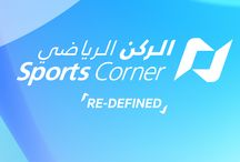 """RE-DEFINED / New era of Sports Corner has arrived  We are """"RE-DEFINED"""""""