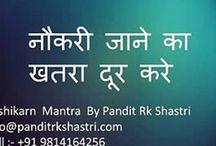Vashikaran Mantra @ +91 98141 64256