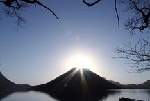 Prefecture Gunma