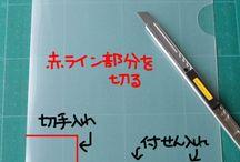 手作り 文具整理