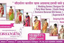 agarwals Designer Hub / Established in 2010, Agarwal's Designer Hub is based in Kolhapur, Maharashtra. We have attained the position of a reliable Manufacturer, Exporter and Supplier of Designer Ladies Wear such as Designer Ladies Wear offered by us includes Designer Saree, Designer Lehenga Saree, Designer Lehenga Choli, Designer Suit, Designer Anarkali Suit, Designer Western Dresses, Designer Bridal Saree and Designer Bridal Lehenga Choli. Our Designing and Stitching Services are widely appreciated by the clients because of beautiful designs and perfect fitting. We have master Couture's and well trained craftsmen/couturier's and a dadicated team of expert tailors for designing and manking of anything in Women's wear..... Made to order: You name it and we make it for you as per your choice......