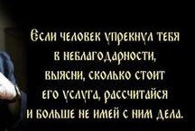 психо