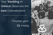 Reasons to Choose your Wedding DJ Wisely