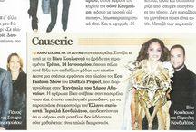 Kondylatos costume jewellery featured @ Kefaleo News 18/01/14 / Kondylatos for Do it Eco H Βίκυ Κουλιανού με το φορεμα – κοσμημα «Αμαζόνα» Το κοστούμι «Αμαζόνα» του Περικλή Κονδυλάτου θυμίζει μια πολεμική στολή φτιαγμένη από στοιχεία της φύσης. Όλο το κοστούμι έχει σαν βάση μια πλεκτή ποδιά από μαλί σε πλέξη παραδοσιακού Ελληνικού υφαντού, και επάνω εκεί έχει στηθεί το ρούχο: Τον θώρακα τον στολίζει μια σύνθεση από κόκκαλα, τα όποια είναι δεμένα μεταξύ τους από μαλί ουράς αλόγου και στο κέντρο ένα κρανίο ζώου. Επίσης τους ώμους κοσμούν πάλι δυο κρανία ζώων.