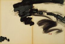 Chinese/Japanese Ink Painting