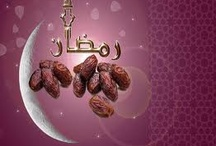 """The importance of Ramadan  / """"O you who believe! Fasting is prescribed for you as it was prescribed for those before you, that you may become Al-Muttaqun (the pious). (Fasting) for a fixed number of days, but if any of you is ill or on a journey, the same number (should be made up) from other days. And as for those who can fast with difficulty, (i.e. an old man, etc.), they have (a choice either to fast or) to feed a poor person (for every day). But whoever does good of his own accord, it is"""