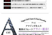 web_ダイエット