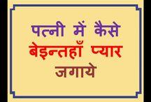 Best Top marriage Mantra - 100% Working Mahadev  Mantra for desired boy or girl / https://youtu.be/XgaAT7gILJE  Best Top marriage Mantra - 100% Working Mahadev  Mantra for desired boy or girl