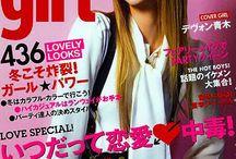 ELLEgirl Devon Aoki Cover / Styling:Keiko Hitotsuyama