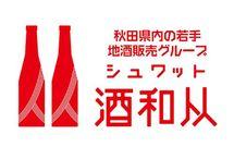 japanese_logo